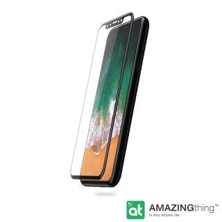 【AmazingThing】Apple iPhone X 弧邊鋼化玻璃保護貼套組(0.3mm)