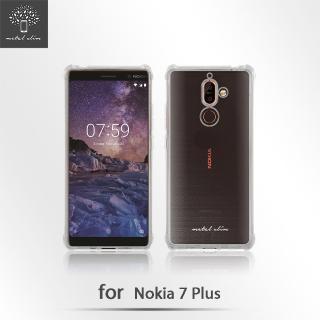 【Metal-Slim】Nokia 7 Plus(強化防摔抗震空壓手機殼)