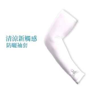 【HODARLA】抗UV輕涼袖套-自行車 高爾夫 MIT台灣製 反光LOGO 白(3115802)