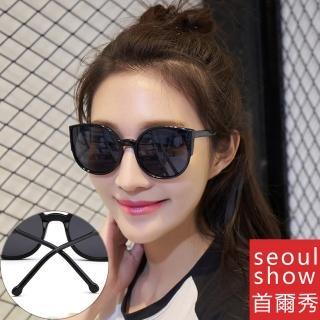 【Seoul Show首爾秀】韓風極輕貓眼太陽眼鏡UV400墨鏡 5126(防曬遮陽)