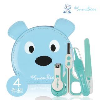 【韓國 Snowbear】3+1幼兒專用指甲剪套組(幼兒剪指甲必備套組)