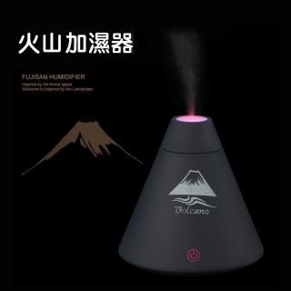 【WIDE VIEW】火山香氛加濕器(SX-698)