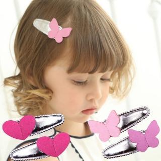 【UNICO】兒童俏皮蝴蝶愛心亮銀BB夾/髮夾-2入組