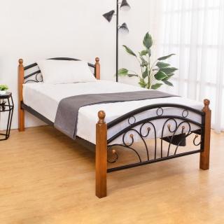 【Bernice】日式簡約3.5尺單人鐵床床架(不含床墊)