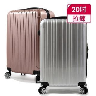 【SINDIP】爵仕女伶 20吋鏡面行李箱(PC+ABS)