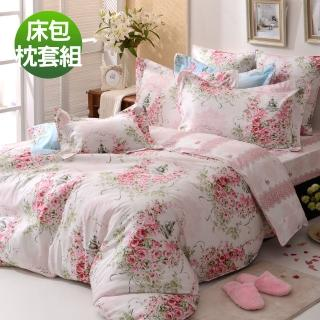 【La Belle】精梳棉三件式枕套床包組薔薇戀曲-粉(加大)