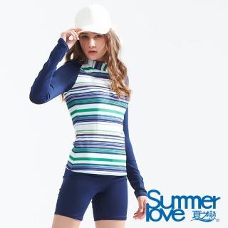 【Summer Love 夏之戀】加大碼條紋長袖衝浪裝二件式(S18728)