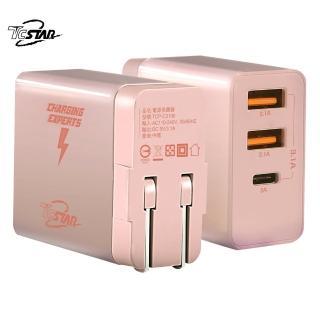 【T.C.STAR】商旅充電 TYPE-C+USB 3埠AC電源供應器/三色(TCPC3100)