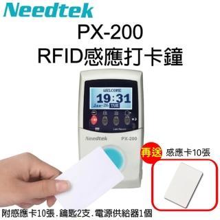 【NEEDTEK 優利達】PX-200 識別及打卡兩用 RFID感應式四欄位打卡鐘(速達)