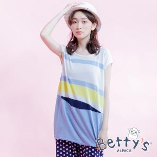 【betty's 貝蒂思】撞色無袖針織衫(淺藍)