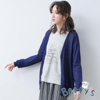 【betty's 貝蒂思】素色百搭針織罩衫(深藍)