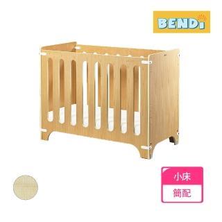 【Bendi One】多功能嬰兒小床.特惠組(床架含床墊)