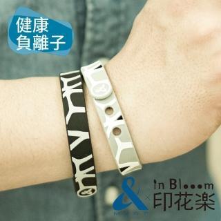【&MORE 愛迪莫】x印花樂 健康能量手環(生活點綴)