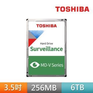 【TOSHIBA 東芝】AV影音監控硬碟  6TB 3.5吋 SATAIII 7200轉硬碟 三年保固(MD06ACA600V)