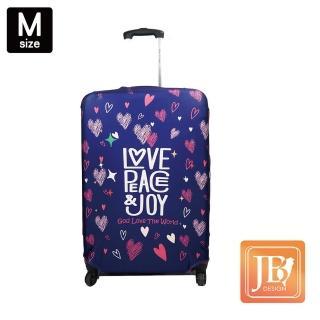 【LittleChili】行李箱套JB3(Love the world -M)