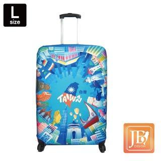 【LittleChili】行李箱套JB4(新環島台灣 L)