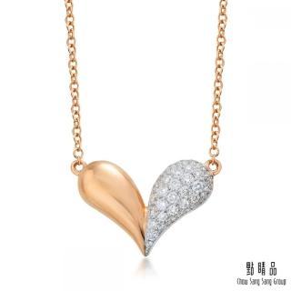 【點睛品】Loving Hearts 24分玫瑰金閃耀之心鑽石項鍊