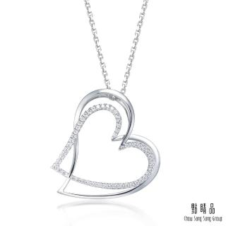 【點睛品】Loving Hearts 17分浪漫心形鉑金鑽石吊墜