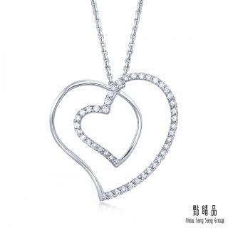 【點睛品】Loving Hearts 23分無盡的愛鉑金鑽石吊墜