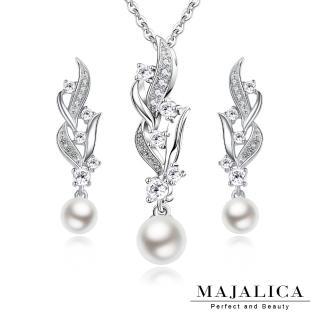 【Majalica】純銀項鍊耳環套組 珍珠花戀 925純銀 PN5128