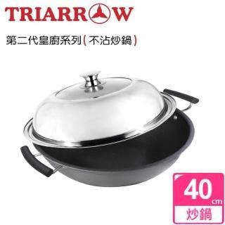 【三箭牌】第二代皇廚不沾雙耳鍋 HA-240(40cm)