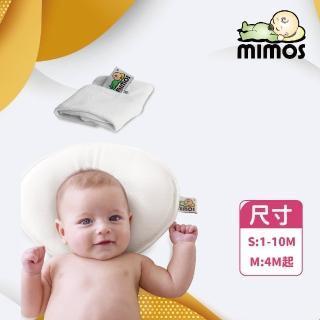 【MIMOS】3D自然頭型嬰兒枕 S 枕頭+枕套(0-10個月適用)