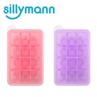 【韓國sillymann】100%鉑金矽膠副食品分裝盒(12格)