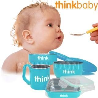【thinkbaby】不鏽鋼餐具組(馬卡龍藍)