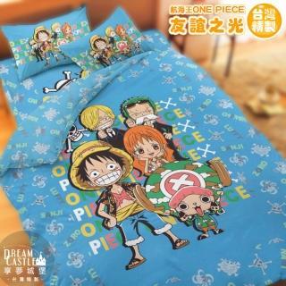 【享夢城堡】精梳棉雙人加大床包涼被四件式組(航海王ONE PIECE 友誼之光-藍)
