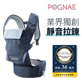 【POGNAE】NO.5+極輕全方位機能揹巾(復刻牛仔藍)