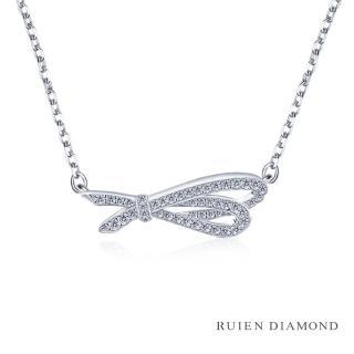 【RUIEN DIAMOND 瑞恩鑽石】輕珠寶系列 12分 鑽石(14K白金 鑽石項鍊)