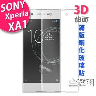【For SONY】Xperia XA1 5吋  9H 3D曲面滿版 美國康寧鋼化玻璃螢幕保護貼(0.2mm厚度 靈敏網點觸控)