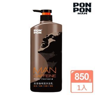 【澎澎MAN】咖啡因沐浴乳-850g