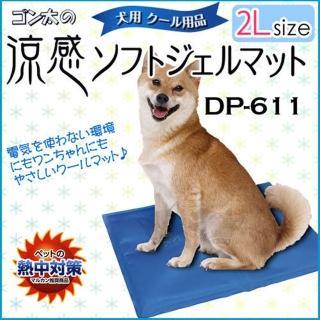 【Marukan】舒適涼墊2L(DP-611)