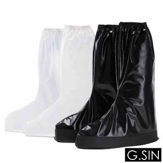 防滑加厚雨鞋套(防雨鞋套 雨鞋 加厚 防滑 鞋底 防水 鞋套 雨鞋 雨衣)