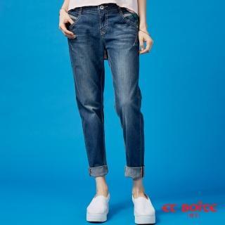 【BLUE WAY】冰絲丹寧系列-冰絲立體剪裁男友褲 - ET BOiTE 箱子