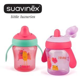 【奇哥】Suavinex 小怪獸學習杯-女寶寶