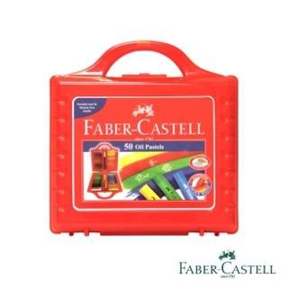 【Faber-Castell】紅色系50色精裝粗芯油性粉彩條盒(粉彩條)