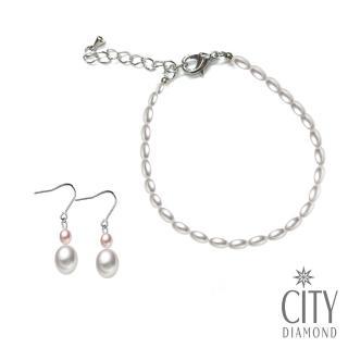 【City Diamond 引雅】天然米粒珍珠耳環+天然米粒珍珠手鍊(熱銷NO.1)