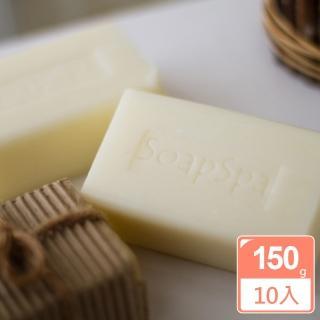 【SoapSpa】椰子護手洗衣皂150克(10入特惠組)