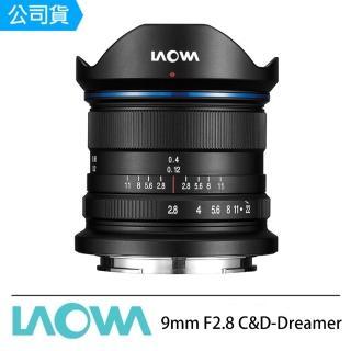 【LAOWA】9mm F2.8 C&D-Dreamer(公司貨)