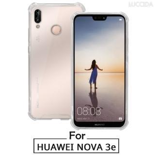 【LUCCIDA】Huawei Nova 3e(雙料四角防摔保護殼)