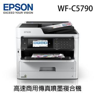 【EPSON】WF-C5790 WorkForce Pro 高速商用傳真噴墨複合機