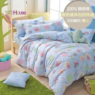 【IN HOUSE】-Owl city-200織紗精梳棉-兩用被床包組(藍-雙人)