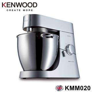 【Kenwood】全能料理機/攪拌機/攪拌器(KMM020)