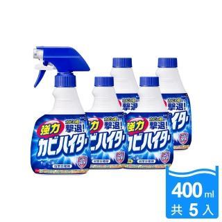 【魔術靈】日本原裝去霉劑1+4件組(噴槍瓶400ml+更替瓶400mlx4入)
