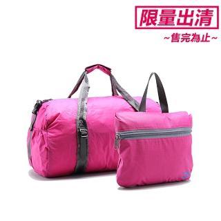 【B.F.】樂天簡約折疊式收納防潑水旅行袋