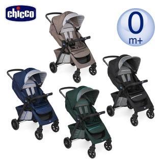 【Chicco】Kwik.One輕量休旅秒收車-四色