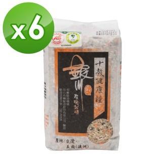 【米樂銀川】有機十穀米/十穀健康糧