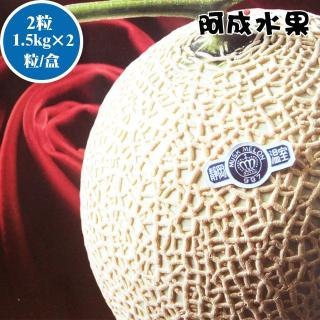 【阿成水果】日本空運靜岡皇冠哈密瓜禮盒2粒(1.5kgx2粒/盒)